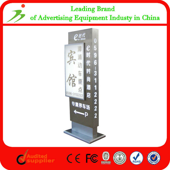 Wholesale New High Sensitivity Quality Outdoor Anti Wind Stand Up Aluminum