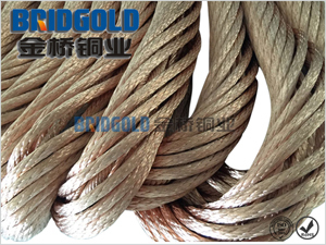 Wholesale Round Braided Copper Flexibles