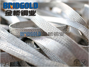 Wholesale Tin Copper Braided Wire