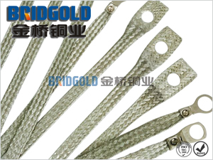 Wholesale Tinned Copper Braid Flat