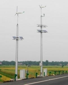 Wind Solar Hybrid Power Monitoring System