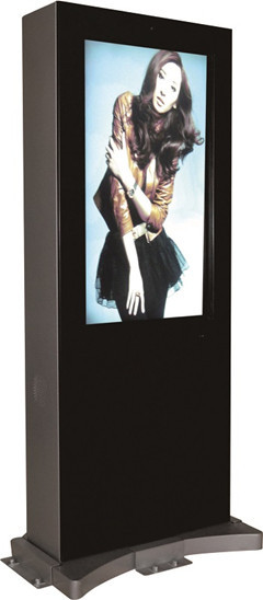 Wso46 Floor Standing Digital Kiosk