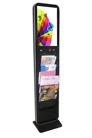 Wsr22 Indoor Standing Floor Digital Kiosk