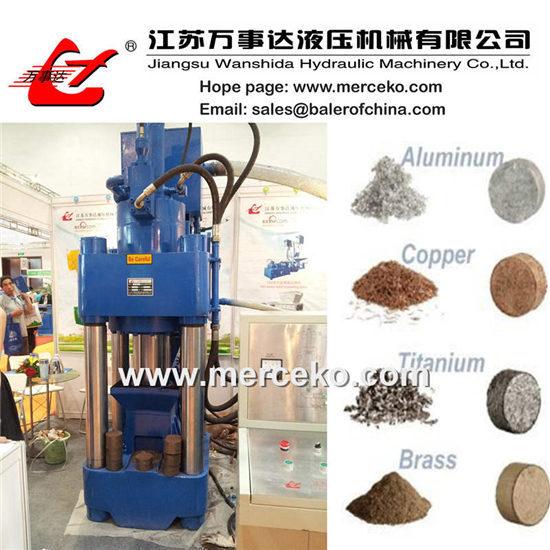 Y83 2500 Hydraulic Scrap Metal Briquette Press