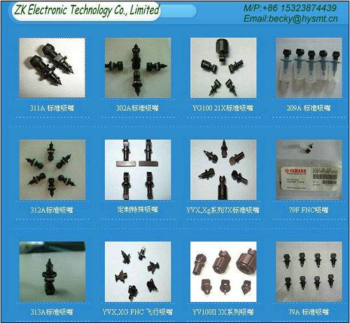 Yamaha Full Range Of Nozzle For Smt Equipment