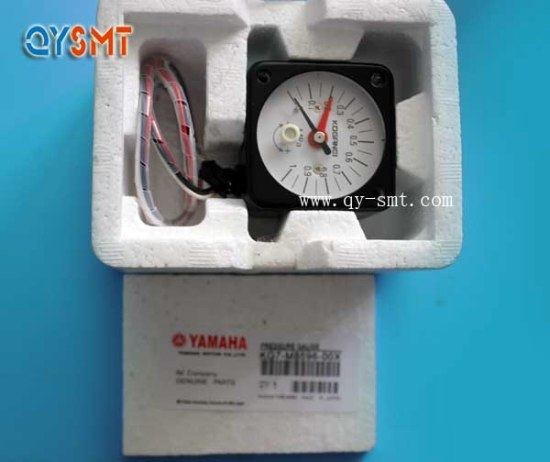 Yamaha Pressure Gauge Kg7 M8596 00x