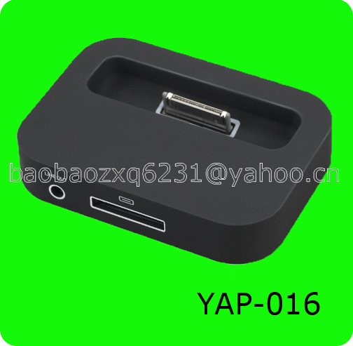 Yap 016 For Iphone Dock Charger