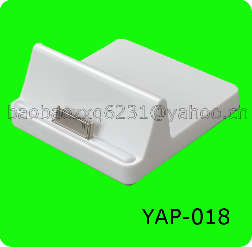 Yap 018 Data Sync Base Cradle For Ipad 1 2 New