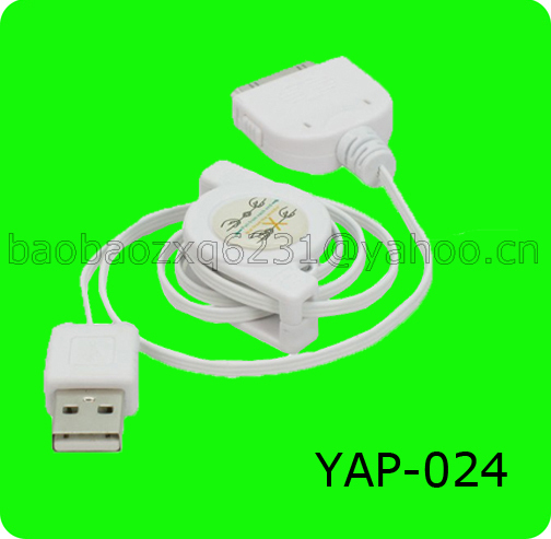 Yap 024 Longer Iphone Usb Cable