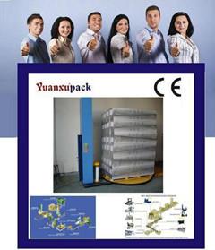 Yk1650f Pallet Wrapping Machine