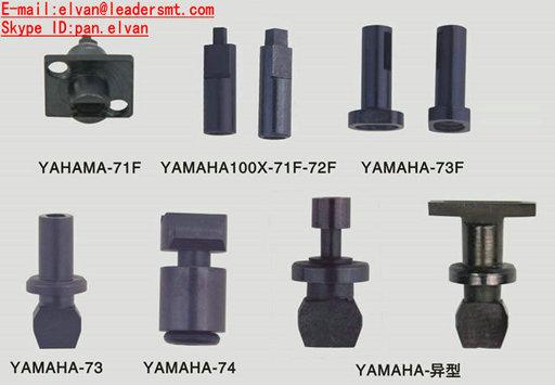 Yv100x Smt Nozzle 71f 72f 79f For Machine