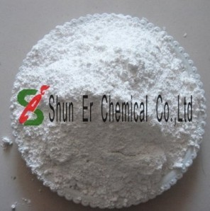 Zinc Oxide 99 7 Actox16 Actox216 Ai3 00277 Akro Zincbar85 Zincbar90 Amalox