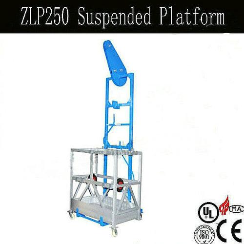Zlp250 Suspended Platform